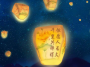 描写中秋节的古诗_关于中秋节的古诗汇总